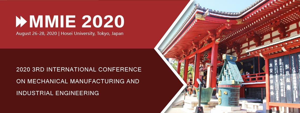 Mmie 2020 Tokyo