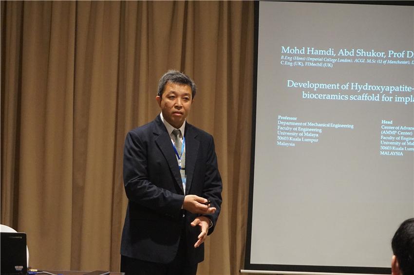 Dr Mohd Hamdi Bin Abd Shukor Was Giving Speech